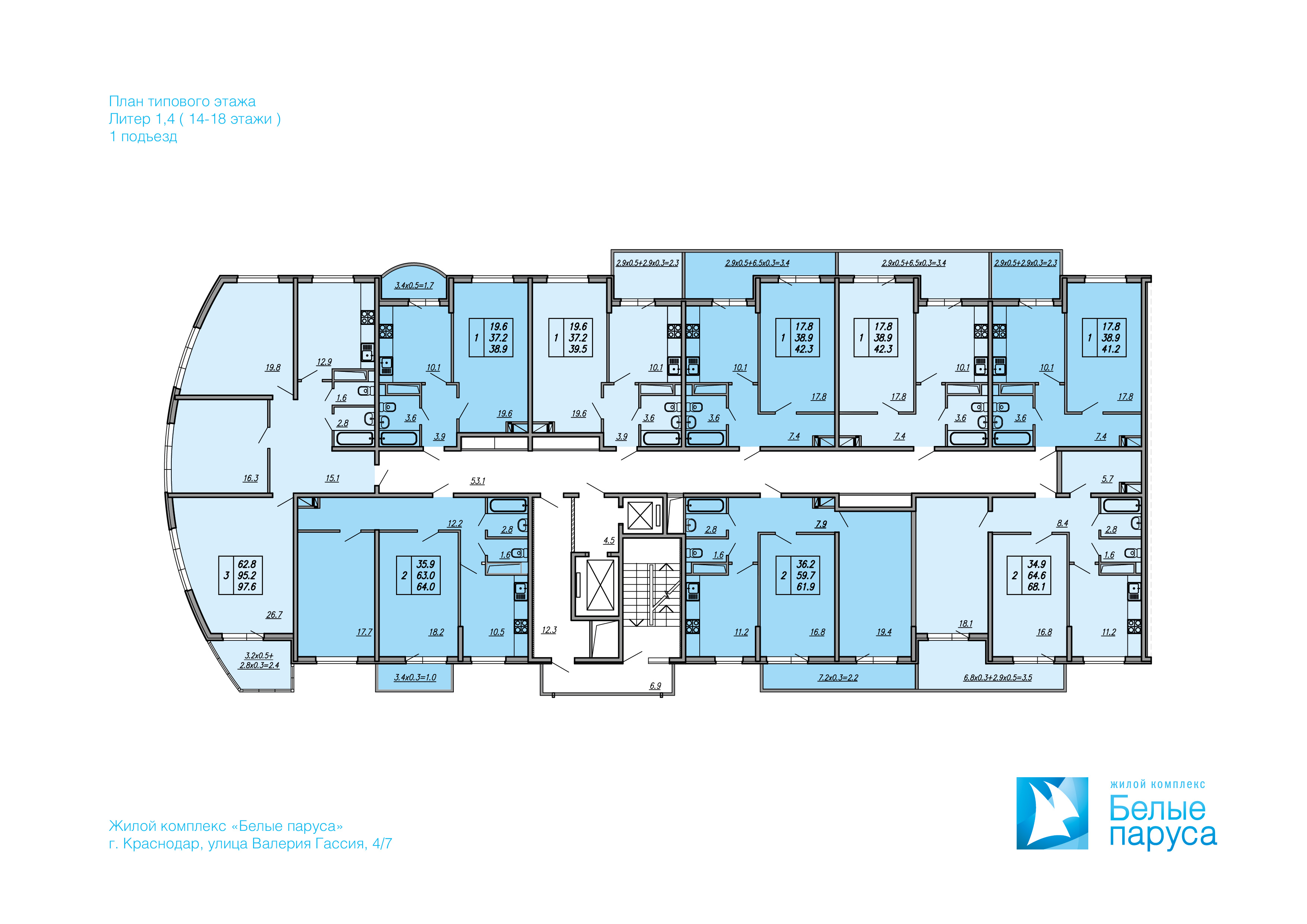 подъезд 1, этаж 14-18