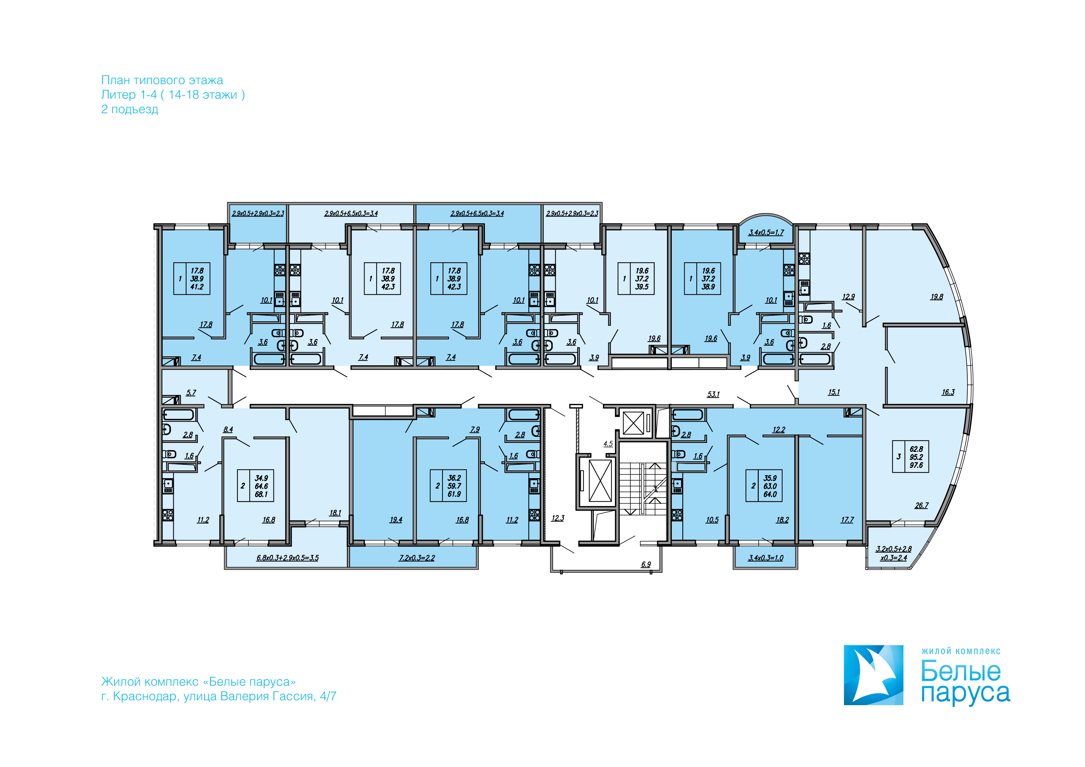 подъезд 2, этаж 14-18