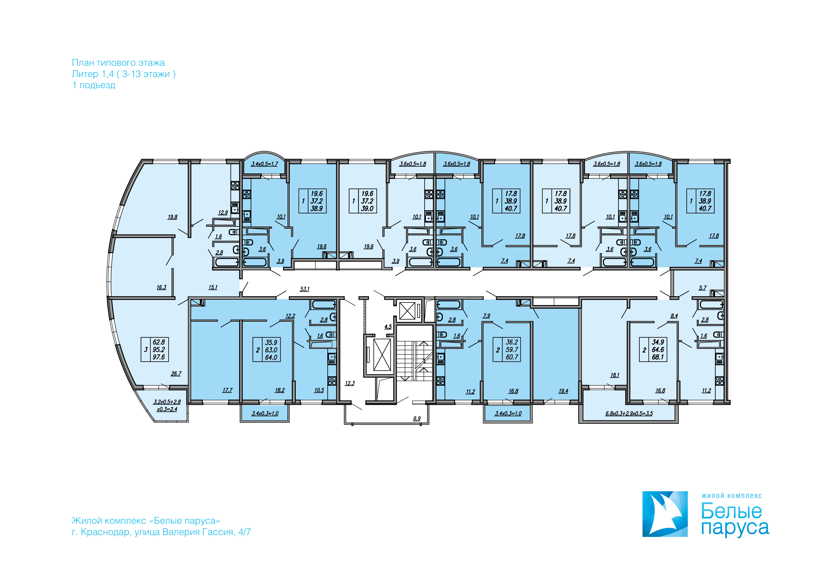 подъезд 1, этаж 3-13